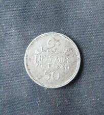 Zilveren munt Palestina: 50 Mils 1935 in ZF