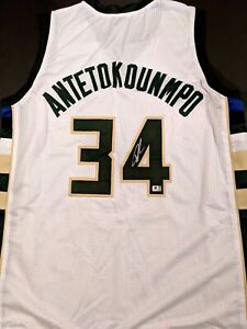 Giannis Antetokounmpo Autographed Signed Jersey Size XL COA