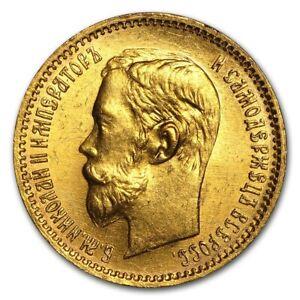 1902 Russian🇷🇺5 Gold Rubles Nicholas II LUSTER✨SUPERB MS+ BRILLIANT UNC.