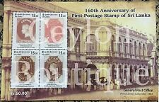 160th Anniversary Souvenir Sheet Of The First Postage stamp of Sri lanka