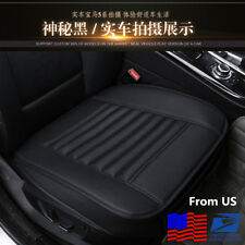 1X Car Full Surround Seat Cover Cushion Bamboo Charcoal Seat Cushion Pad From US