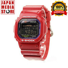 Casio G-SHOCK GWX-5600C-4JF  G-LIDE Tough Solar Radio GWX 5600C 4