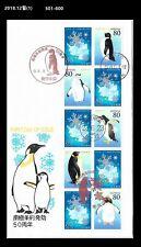 Y,Antarctica,Antarctic,Polar wildlife,Nature,Penguin,Bird,Japan 2011 FDC,Cover