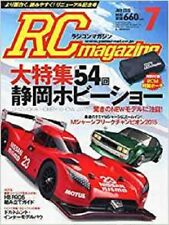 RC magazine 2015 July 7 Japan Book Japanese Shizuoka Hobby Show