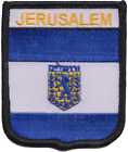Israel Jerusalem City Flag Shield Embroidered Patch