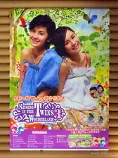 TWINS Singing in Wonderland 3 Promo Poster *Hong Kong 2004