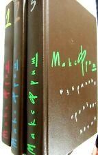 Libro en ruso Conjunto de 3-Max Frisch 3 который вдыхают люди на литературы Беренджер фриш избранное