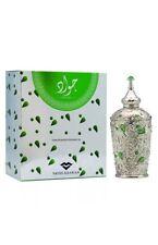 Jawad Spicy Rose Amber Musky Fresh Animalic Perfume Oil by Swiss Arabian 15ml