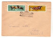 HUNGARY 1961 USED SOUVENIR COVER # 1407/08, RACE HORSES !!