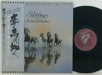 Bob Seger & The Silver Bullet Band – Against The Wind LP 1980 Japan BLUES w/obi