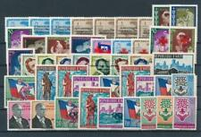 [G352497] Haiti good lot of stamps very fine MNH