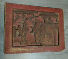 """Antique Hand Carved Wood Panel, Asian Oriental Scene Art Carving, 13.5"""" x 10.25"""""""