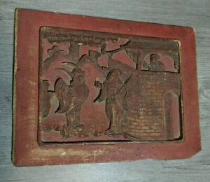 "Antique Hand Carved Wood Panel, Asian Oriental Scene Art Carving, 13.5"" x 10.25"""