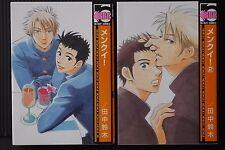 JAPAN Suzuki Tanaka Yaoi,Boy's Love manga: Menkui! New Edition 1+2 Complete Set