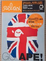APE Special Issue Japanese Magazine Relax Feb 1999 NIGO w/ sono sheet
