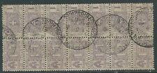 1914-22 REGNO USATO PACCHI POSTALI 1 LIRA BLOCCO DI 7 - Z21-6