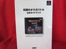 Ogre Battle official guide book/Playstation,PS1