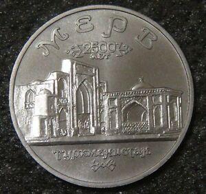 Russia 5 rubles 1993 Merv. Architectural Monuments of Ancient Merv, Turkmenistan