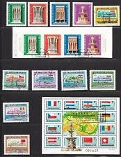 HUNGARY PAGE OF 15 +M/S; 4MINT 12USED M/S USED; 1970s/80s