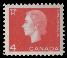 "CANADA 404 - Queen Elizabeth II ""Cameo"" NF Paper (pa55383)"