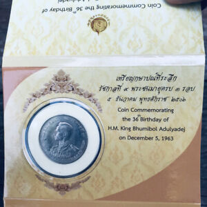 Thailand Commemorating Coin The 36 th Birthday of King Rama IX  5 December 1963