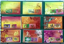 China Hong Kong 2013 -  2019 2020 2021 Gold S/S x 9 New Year of Ox stamps + CERT