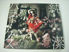 Nana Mizuki Junketsu Paradox Japan CD 2011