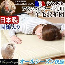 FUTON Mattress Shikifuton France Wool All Season Single Long Size Japan New