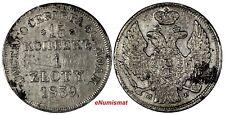 POLAND RUSSIA Nicholas I Silver 1839 MW 1 Zloty 15 Kopecks LARGE CROWN C# 129