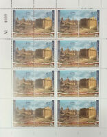 Lebanon 2020 NEW MNH stamps Joint Issue with Mexico - Complete sheetlet