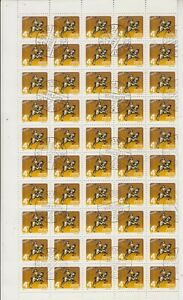 Hungary  Full Sheet a 100 Stamps Nr. Porto 253  used