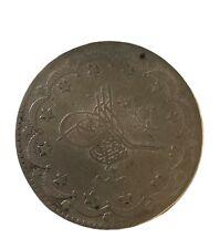 Ottoman Osmanische Turkey - Egypt 20 Kurus Silber 1293/2 Selten UNC