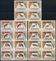 Yemen 1965 SG#R72-R76 Birds MNH Blocks Set #D58510