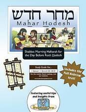 NEW Bar/Bat Mitzvah Survival Guides: Mahar Hodesh (Shabbat am Haftarah)