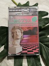 Macintosh Plus Floral Shoppe Cassette Vektroid Vaporware 2018 BOOT On The Rug