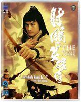 The Affronta Archer Blu-Ray Nuovo (88FB284)
