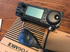 Icom IC 706Mkii HF/VHF mobile ham tranceiver - excellent condition