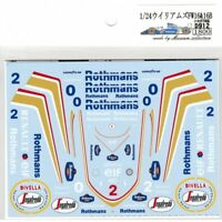 Museum Collection 1/24 Williams FW16 & 16B Decal for Hasegawa D912