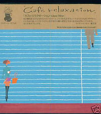 Cafe Relaxation: Jazz in Cafe Vol.6 - Japan CD - NEW