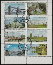 State of Oman sheet of 8 Silver Jubilee stamps Queen CTO Trucial State bogus