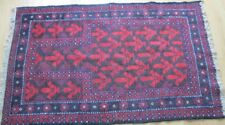 "Vintage Wool Oriental Prayer Rug 32"" W x 52"" L"