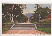 The Hokoku Byo Kyoto Japan Vintage Postcard 324a