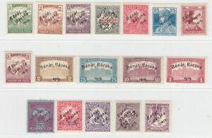 ROMANIA 1919 SZEGEN ISSUE  UNUSED STAMPS SCOTT 1/11+13/31+33/35