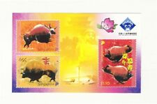 SINGAPORE 2009 CHINA 2009 WORLD STAMP EXHIBITION SOUVENIR SHEET OF 3 STAMPS MINT