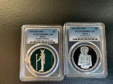 1994 Egypt 5P Pair Of Silver Proofs King Khonsu & Goddess Hathor PCGS PR68DCAM