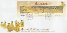 Ancient Chinese Painting- Nine Elders Of Mt. Hsiang Taiwan 2011 Art (ms FDC)