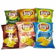LAYS Flavored Potato Chips 125-150g Many Flavors Free Worldwide Shipping