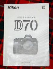 Nikon d70 Owners manual Japan Edition