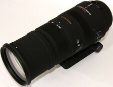 Sigma 150-500mm f5.0-6.3 DG APO OS HSM [Sigma]