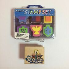 Set of 7 Hebrew & Chanukah Themed Rubber & Foam Stamps